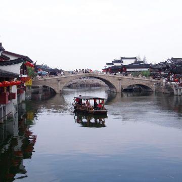 Beijing & Shanghai 5