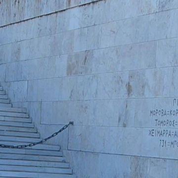 Athens 5
