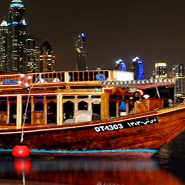 Wonderful Dubai 1