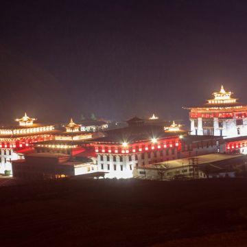 Bhutan Exotica 1