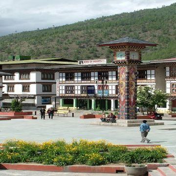 Bhutan The Paradise of Hills 2