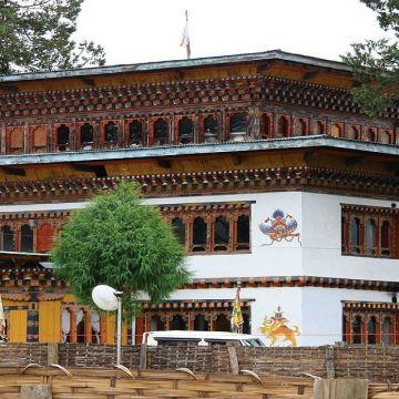 King's Memorial Bhutan 5